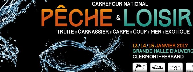 CARREFOUR NATIONAL PÊCHE ET LOISIRS 2017